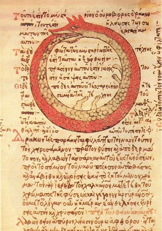 Ouroborus-Synosius by Theodoros Pelecanos-1478